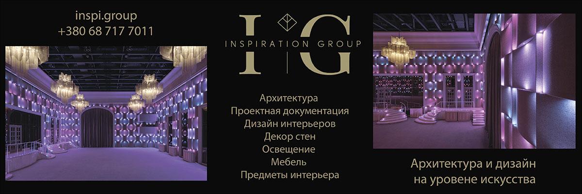 Inspi Group