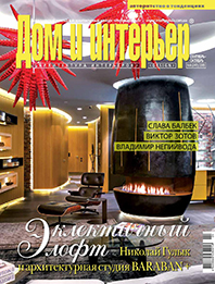 Cover jan2015